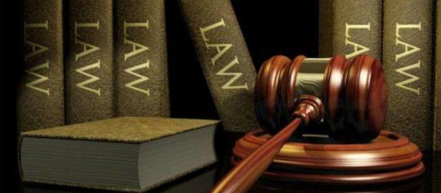 Abogados de Lesiones, Daños y Heridas Personales, Leyes y Lesiones Laborales en California Ca.